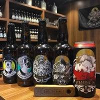 Cervejas da Doktor Bräu |Foto: Wilson Santos
